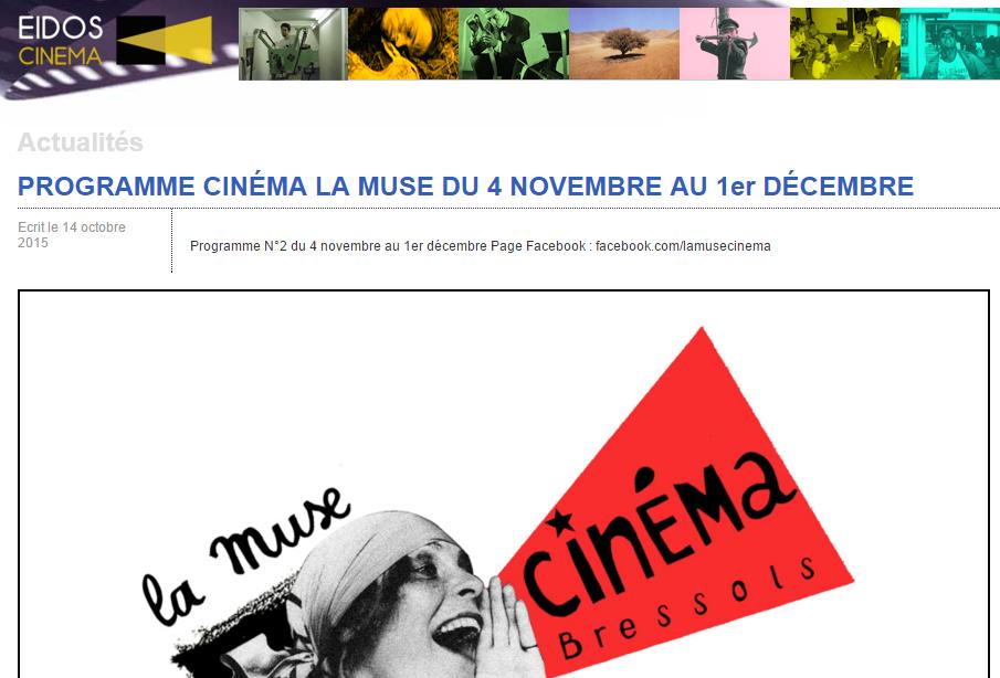 Eidos cinéma - Montauban - 82